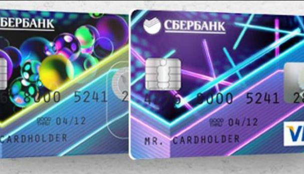 как перевести деньги с карты на карту сбербанка через телефон 900