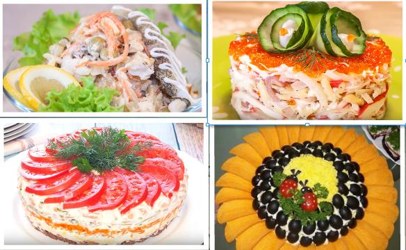 салаты на день рождения простые и вкусные рецепты фото